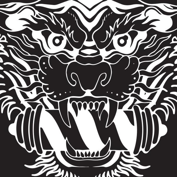 Tiger's Eye Barbershop